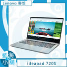 Lenovo 聯想 ideapad 72...