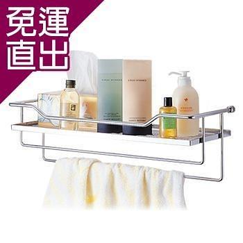 手易坊 優美不鏽鋼高級浴室置物架 【免運直出】