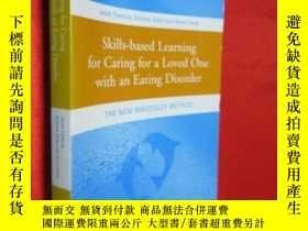 二手書博民逛書店Skills-based罕見Learning for Carin