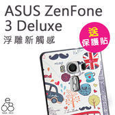 E68精品館 3D 立體 彩繪 ASUS ZenFone 3 Deluxe 浮雕 手機殼 軟殼 防摔殼 保護殼 ZS570KL 美國隊長 超人