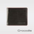 Crocodile Square Edg...