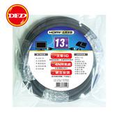 (0利率) PX大通 HD-13MM 標準乙太網HDMI線