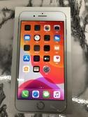 蘋果 APPLE IPHONE7 PLUS 5.5 128G 大7 7+ 展市用 9.5成