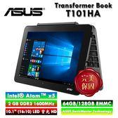 ASUS 華碩 T101HA-0033KZ8350 10吋變形筆記型電腦 大地灰