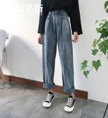 秋季2018新款氣質百搭簡單高腰闊腿寬鬆顯瘦學生牛仔褲潮女褲 魔法街