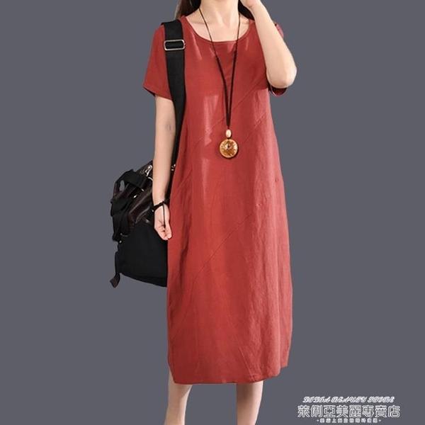 棉麻洋裝 夏裝新款韓版寬鬆大碼中長款純色亞麻裙復古文藝短袖棉麻連身裙女 新品