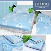 【Victoria】3D涼感紗雙人涼墊枕套三件組(三款任選)雨天相遇