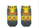 non-no儂儂褲襪《5入》日本製三麗鷗童襪(新幹線-黃款)4262-521