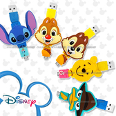 【愛車族購物網】迪士尼Micro USB立體觸感伸縮傳輸充電線 (蒂蒂/維尼/泰瑞鴨嘴獸/熊抱哥/大眼怪)