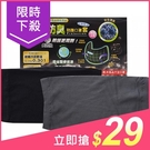 抗菌涼感防護口罩套(1入) 顏色可選 【小三美日】防禦必備 原價$39