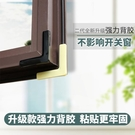 鋁窗戶護角防撞角防磕碰包鋁合金