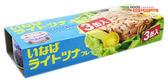 【吉嘉食品】三入鮪魚鰹魚罐(產地泰國) 1組三入240公克{4901133002854}[#1]