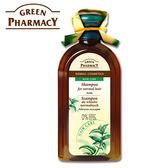 【Green Pharmacy草本肌曜】刺蕁麻保濕柔順洗髮露 350ml (一般髮質適用)