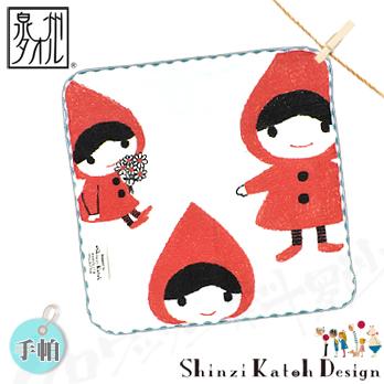 【クロワッサン科羅沙】日本毛巾~加藤真治故事系列~微笑小紅帽(顏)手帕 23*23cm
