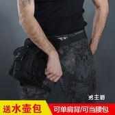 腿包腰包軍迷迷彩戰術腿包男多功能特種兵騎行機車綁腿包帶水壺運動掛腰包(一件免運)