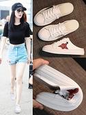懶人鞋 小白鞋女2021年新款夏季女鞋鞋子包頭外穿懶人網紅爆款休閒半拖鞋 嬡孕哺