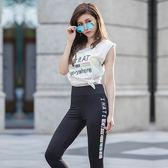 【8:AT 】緊身七分褲  M-XL(黑)(未滿2件恕無法出貨,退貨需整筆退)