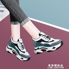 老爹鞋女智熏鞋超火ins潮2020春季新款網紅厚底內增高運動鞋子女 果果新品