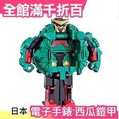 【西瓜鎧甲】日本空運 BANDAI DX 假面騎士 電子手錶 ZI-O 時王 變身道具 聲光 可變形【小福部屋】