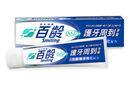 【百齡】護牙周到牙齦護理強化牙膏