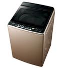 ◤ 40℃溫泡洗+三段溫水◢ 《國際牌15公斤變頻洗衣機NA-V150GB-PN》 ⊙免運費+安裝⊙