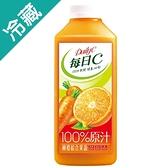 每日C 100%柳橙綜合果蔬汁800ML【愛買冷藏】