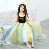 萬聖節服裝 公主洋裝 角色扮演 萬聖節服裝 (不含皇冠.魔法棒) 橘魔法 萬聖節 現貨 女童 扮演 裝扮