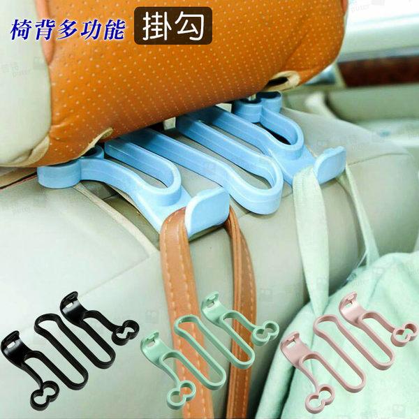 普特車旅精品【CR0173】汽車彎曲W型椅背掛勾 車用後座收納掛架 頭枕後枕後排置物掛鉤