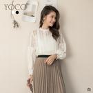 東京著衣【YOCO】YOCO-浪漫輕肌流蘇蕾絲鏤空透肌感上衣(191445)【現+預】