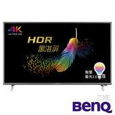《送基本安裝&HDMI線2米》BenQ明基 50吋E50-700 4K HDR聯網液晶電視(顯示器+視訊盒)