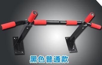 門上單槓家用室內多功能引體向上器單槓牆體室外門框健身器材