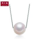 (8mm)簡約單顆珍珠18白K金項鍊 周...