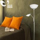 烤漆銀大、小子母立燈概念 銀白色的簡約風格立燈 2燈分別獨自開關子燈角度可自由調整 方便光源斟酌調整