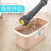 鑫寶鷺長方形洗拖把桶家用加厚大水桶大容量塑料桶手提蓄儲擠水桶ATF 探索先鋒