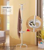 衣架落地衣帽架掛衣服的架子簡約現代臥室內簡易歐美式掛包置物架