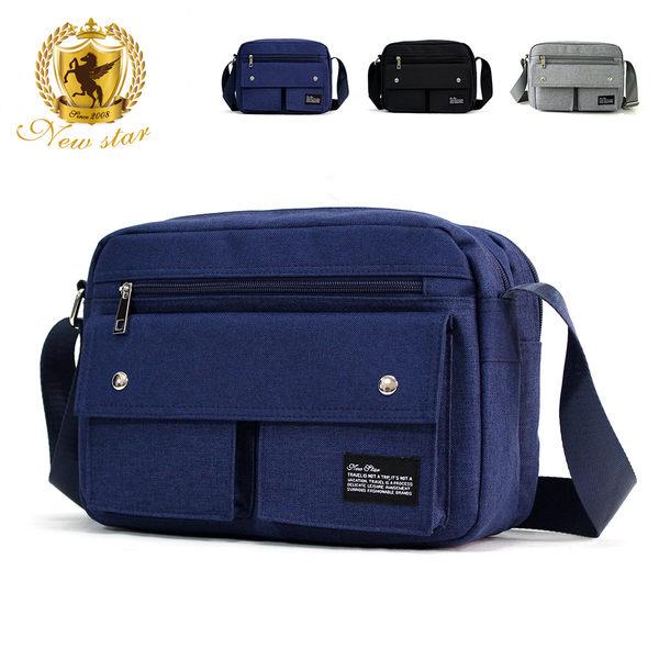 側背包 經典日系防水尼龍雙口袋雙層斜背包包 porter風 NEW STAR BL133