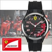 【僾瑪精品】Scuderia Ferrari 法拉利賽車紅色時尚腕錶-膠帶款/44mm-FA0830012