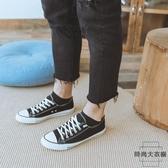 10雙|淺口運動短筒中筒襪襪子男襪短襪船襪【時尚大衣櫥】