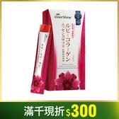 白蘭氏 紅膠原青春凍10入/盒 膠原蛋白(效期2020/10) 14004088