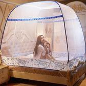 蒙古包蚊帳免安裝家用坐床拉鍊三開門加密