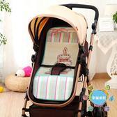 (中秋大放價)嬰兒涼席嬰兒手推車涼席冰絲墊子透氣夏季寶寶新生兒兒童餐椅安全座椅通用