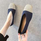 MG 女士奶奶鞋女春夏新款方頭淺口一腳蹬豆豆鞋針織平底單鞋百搭