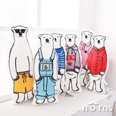 【Polar bear Benjamin班傑明長抱枕】Norns 正版授權 北極熊 日本潮流 多服裝JP 靠墊 靠枕 聖誕節禮物