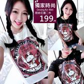克妹Ke-Mei【AT57937】歐美妞最愛萌貓字母圖印U領短袖T恤上衣
