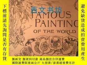 二手書博民逛書店【罕見】1894年《世界名畫圖集》FAMOUS PAINTING