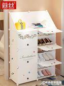 鞋櫃簡易經濟型省空間家用簡約現代門廳口組裝防塵特價塑料小鞋架igo 時尚芭莎