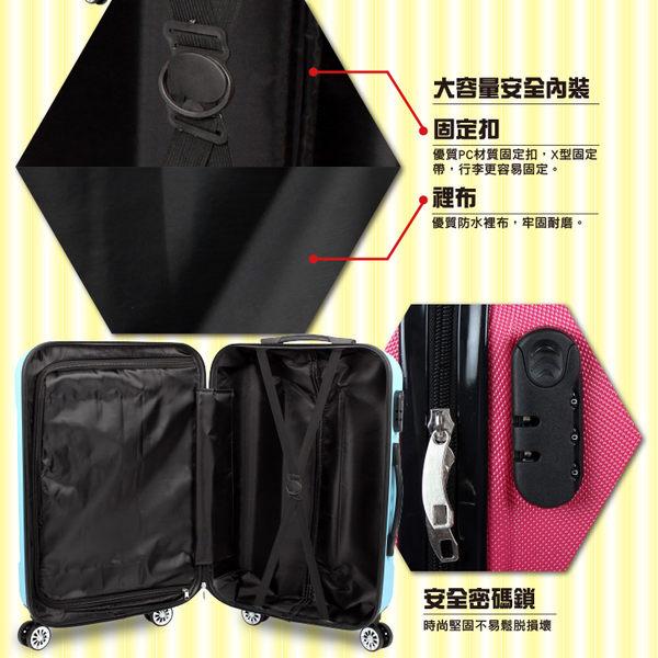 免運!!本週特價促銷!!旅行好幫手 ABS耐刮 超輕量20吋行李箱
