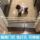 免打孔小型犬寵物隔離門狗狗擋門柵欄圍欄室內廚房陽台護欄可拆卸  快速出貨
