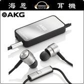 【海恩數位】AKG K391NC 耳塞耳機 高品質線控降噪耳機 台灣總代理公司貨保固