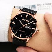 【新年鉅惠】 2018新款手錶男學生男士手錶運動石英錶防水時尚潮流非機械錶男錶
